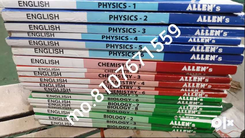 allen kota (40Book) NEET /AIIMS/jee BOOK 11th and 12th both all subpcb 0