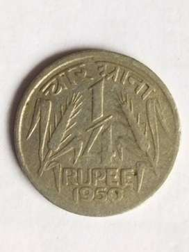 Very Rare Old Indian Coin For Sale