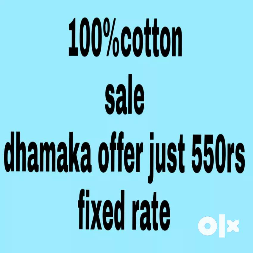 Dhamaka offer 100% cotton dress pieces 0