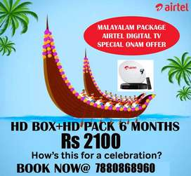 Airtel DTH HD BOX MALAYALAM PACKAGE 6 Month TATASKY DISH SUN D2H