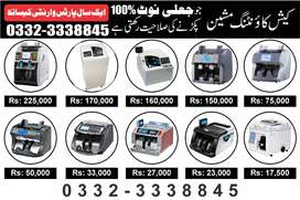 cash packet currency value bill note counting machine