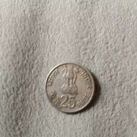 25 paisa old coin 1982