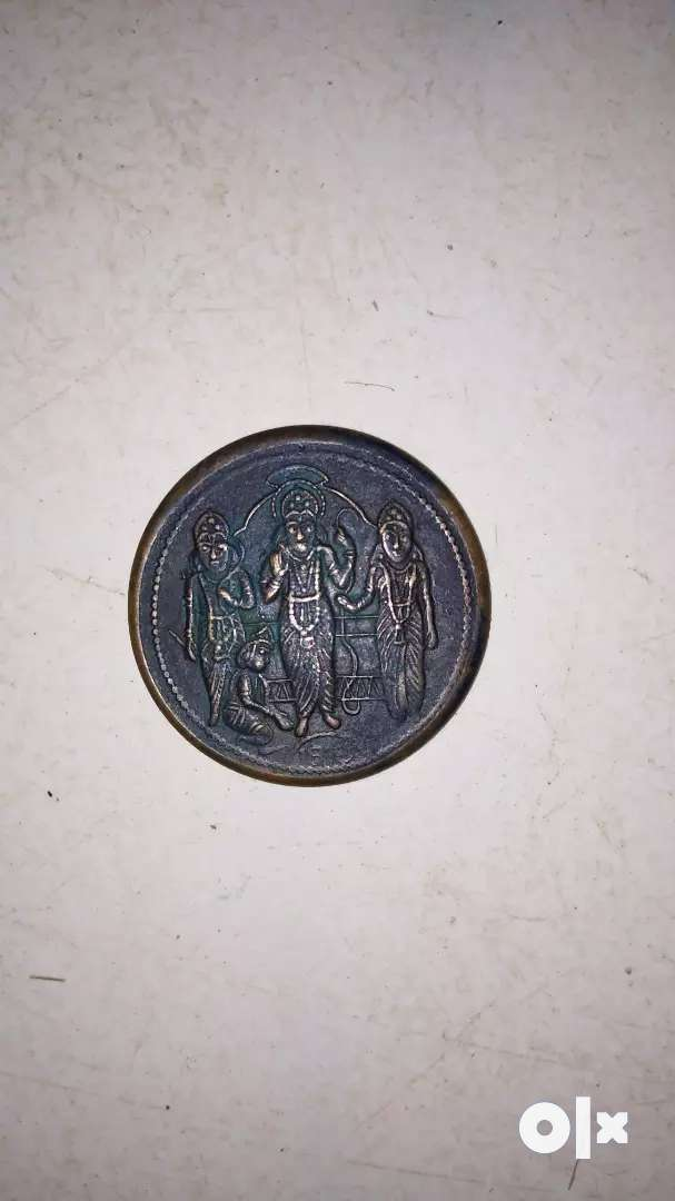 East India 1818 power antique coin 0