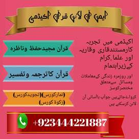 NEED QURAN TUTOR ONLINE OR HOME ??? NEEDED