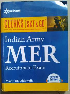 INDIAN ARMY (CLERKS)