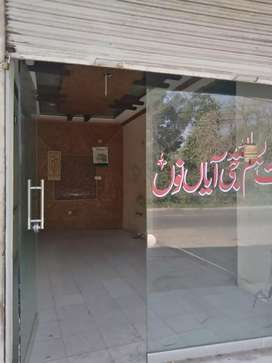 Shop For Rent Iqbal Town Near Dubai Chowk