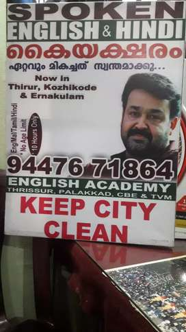 Handwriting/SPOKEN ENGLISH & Hindi coaching in SOCIAL DISTANCING