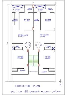 JDA app 2BHK 90% loanable ready to shift semi furnished flat kardhani