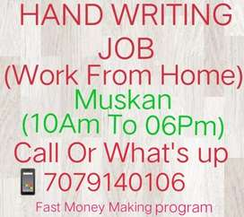 EARN MONEY FROM YOUR OWN HOME WITH JOIN THIS JOB!!