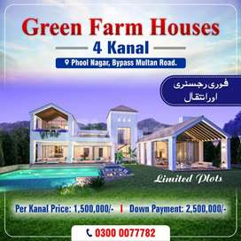 Lahore Green  Farm houses