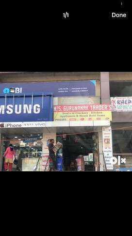 Area for sale . Property is given on rent to sbi sariadhela bank.