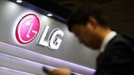 HIRING IN LG ELECTRONIC PVT LTD NEW JOB AVAILABLE FOR GET DETAILS CALL