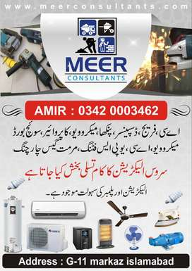 AC Services  Ac installation Services in Islamabad