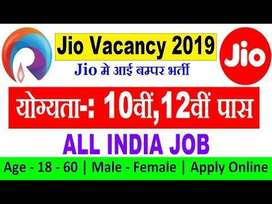 Data Entry cum CCE jobs for JIO process