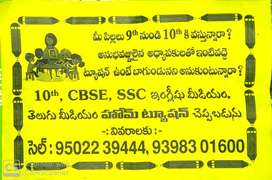 HOME TUITION FOR 10TH CLASS STUDENTS