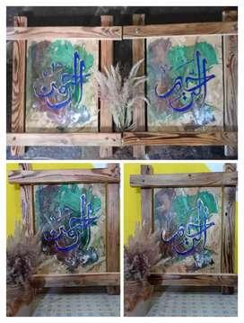 Lukisan Kaligrafi pada kayu /vintage /unik / Ar-rahman Ar-rahim
