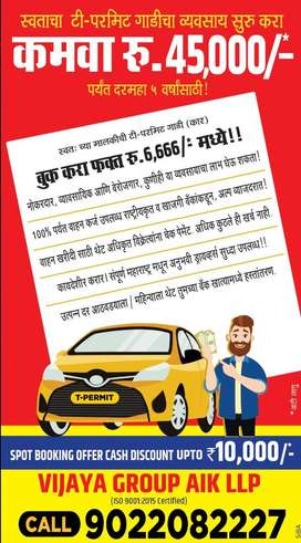 New Xcent for ₹ 99,000 Down-Payment & Earn Guaranteed upto ₹ 45,000 pm