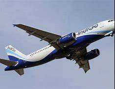 indiGo airlines Airport-- airlines ground staff latest and updated job