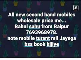 All new condition  warranty k sath