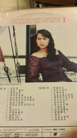 Laser Disc Karaoke Mandarin