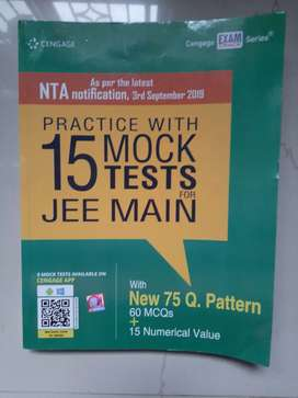 Cengage JEE MAIN PRACTICE TESTS