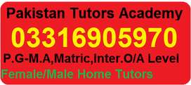 Femlale/Male School teachers available for home tuition all classes