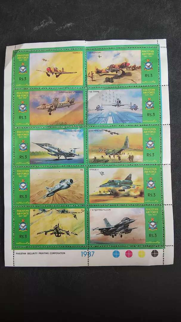 Pakistan air Force postage stamps 0