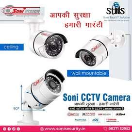 CCTV camera installation Boys urgent required