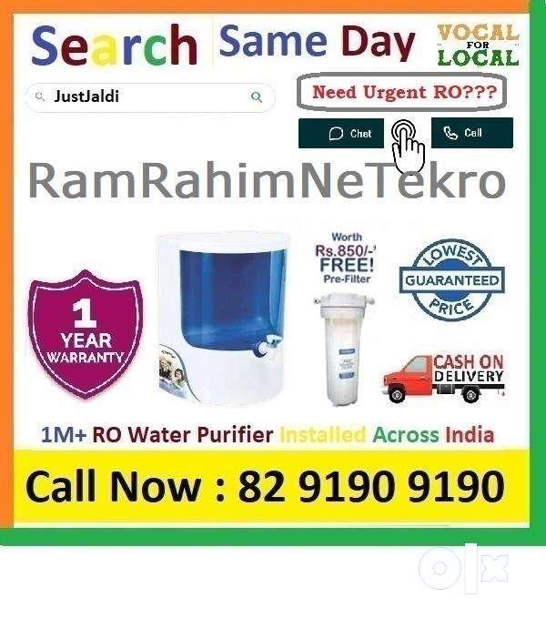 RamRahimNeTekro Dolphin RO water Filter Water Purifier  Drink CLean Wa