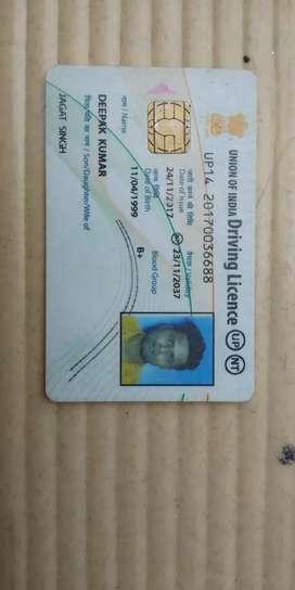 Kisi ko bhai part time ya fir per day pe driver chaye to contact kre.