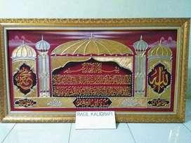 Hiasan rumah Kaligrafi 135 x 75 cm ayat kursi timbul