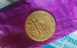 Old coin for sale