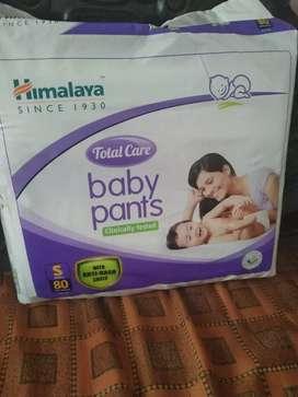 Himalaya diaper