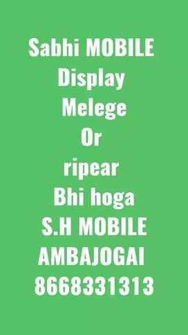Sabhi MOBILE display milega S.H MOBILE AMBAJOGAI