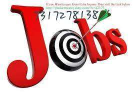 Part Time/ Full Time/ Home Based Work- No Target| Limited Vacancy