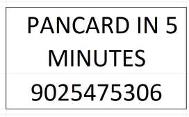 PANCARD WITHIN 5 MINUTES