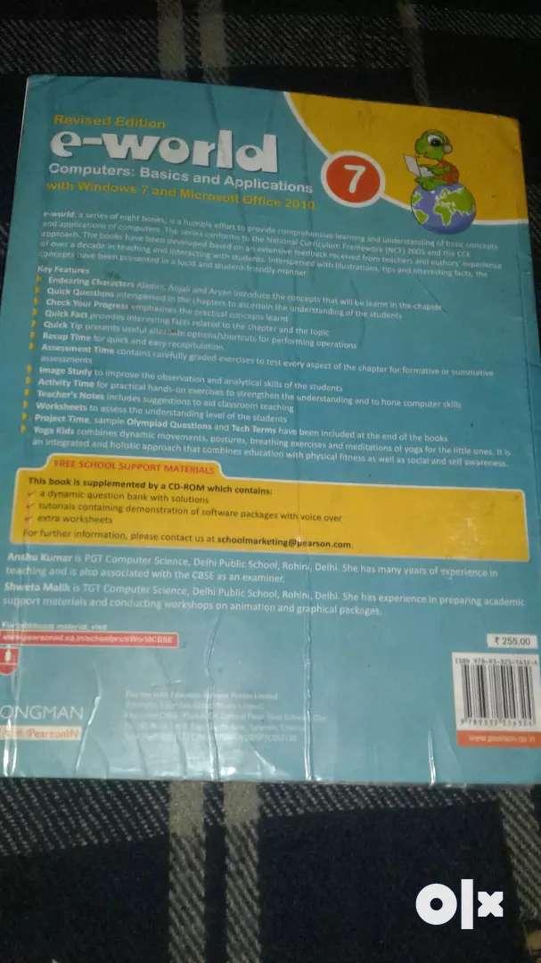 7th class e world computer fresh book 0