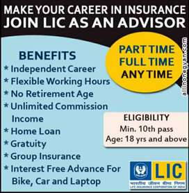 Are You in Ludhiana ? Earn 15000 p.m. with Part Time LIC Agency..