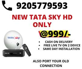 BUY NEW TATA SKY HD DTH CONNECTION