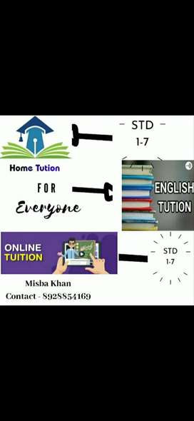 I take Online/Home Tution available  std 1-7 all boards