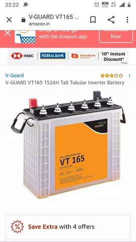 Battery 65kg may beche