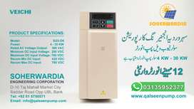 7.5 KW VEICHI Solar Pump Inverter Price At Soherwardia