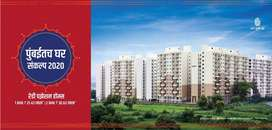 1 bhk ready to home in shirgaon at 21.43 Lakh (all incl),Nr talegaon