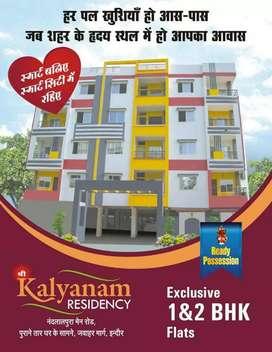 स्मार्ट सिटी इंदौर में राजवाड़ा के पास फ्लैट्स उपलब्ध 3500rs/साफ मैं