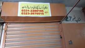 Shop-office for sale or exchange from flat 3 and 4 room.