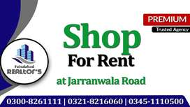 360 Sq Ft Shop Is Available For Rent For Garments Boutique and Brand A