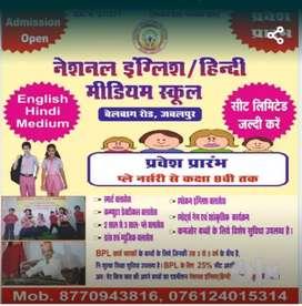 National English meedium school. Only female teacher.