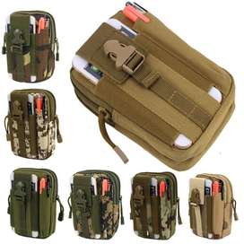 Tactical Buckle Belt Waist Pouch Bag for Mobile and Passport