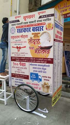 Tricycle advertising and marketing