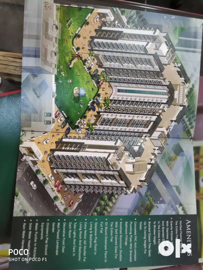 2bhk One of The Spacious Ready Apartments with Best Builder 0